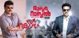 chiranjeevi-to-remake-bhaskar-the-rascal-film
