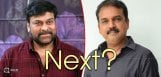 chiranjeevi-koratala-siva-movie-updates