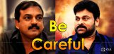 koratala-siva-chiranjeevi-movie-details