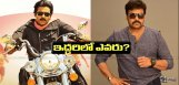 discussion-on-chiranjeevi-pawankalyan-fitness