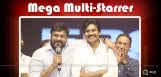 tsr-announces-film-with-chiranjeevi-pawankalyan