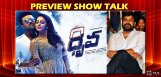 chiranjeevi-response-on-dhruva-preview-show