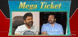 chiranjeevi-buys-darshakudu-movie-first-ticket