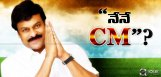 Chiru-close-to-fulfilling-his-dream