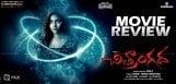 chitrangadha-movie-review-and-ratings-anjali