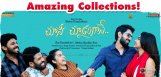 Phenomenal-Collections-For-Choosi-Choodangaane