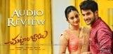 aadi-chuttalabbayi-audio-review-details