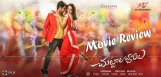 aadi-chuttalabbayi-movie-review-ratings