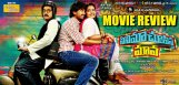 cinema-choopista-mava-movie-review-and-ratings