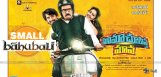 cinema-chupistha-mava-movie-collections-details