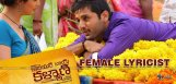 lyricist-sreshta-written-songs-courier-boy-kalyan