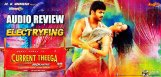 telugu-movie-current-teega-audio-review