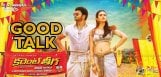 current-theega-new-trailer-talk