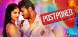 manoj-current-theega-movie-release-postponed