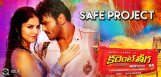 current-theega-box-office-collections-report