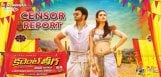 manchu-manoj-current-teega-censor-report