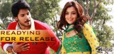 DK-Bose-is-gearing-up-for-release