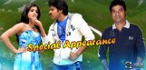 DSP039-s-Special-appearance-in-AD
