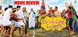 daagudumootha-dandakor-movie-review-ratings