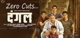 zero-cuts-for-aamirkhan-dangal-movie-details