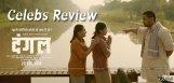 celebs-at-aamirkhan-dangal-special-screening