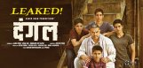 aamirkhan-dangal-movie-leaked-on-facebook