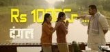 dangal-collections-crosses-rs1000cr-in-china