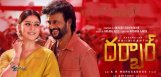 Dumm-Dumm-A-Single-From-Darbar-Releases-In-Telugu