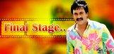 Sunil039-s-Dasara-Bullodu-shoot-nears-completion