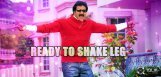 Dasara-Bullodu-to-shake-leg-from-tomorrow
