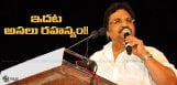discussion-on-dasari-comments-over-media