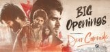 dear-comrade-movie-openings