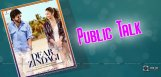 srk-aliabhatt-dearzindagi-movie-public-talk