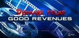 revenue-of-deccani-films-and-small-films