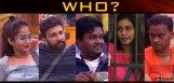 deepthi-sunaina-sanjana-kaushal-bigbosstelugu2