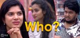 deepti-ganesh-bhanusri-elimination-biggboss2