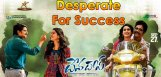 devadas-movie-expectations-details