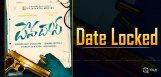 nagarjuna-nani-devdas-movie-release-date