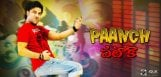 dsp-paanch-pataka-in-discussion