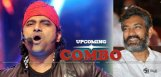 rumors-about-combination-of-dsp-rajamouli