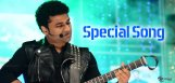 devi-sri-prasad-special-song-in-nannaku-prematho