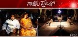 devi-sri-prasad-shares-memory-about-his-father