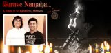 dsp-guravenamaha-song-tribute-to-mandolinshrinivas
