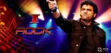 devi-sri-prasad-music-show-becomes-a-big-hit