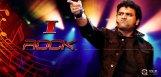 devi-sri-prasad-music-show-becomes-a-big-hit