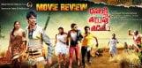 dhanalakshmi-thalupu-thadithe-movie-review