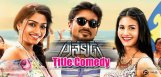 dhanush-telugu-film-title-in-comedy