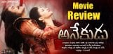 dhanush-amyra-anekudu-movie-review-and-ratings