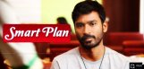 dhanush-penetration-plan-with-raghuvaran-btech