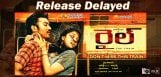 dhanush-train-movie-release-delay-details